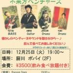 s-CCI20121217_00000